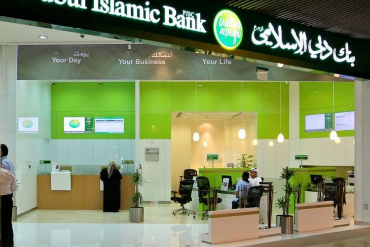 CBK Awards Dubai Islamic Bank License To Operate In Kenya